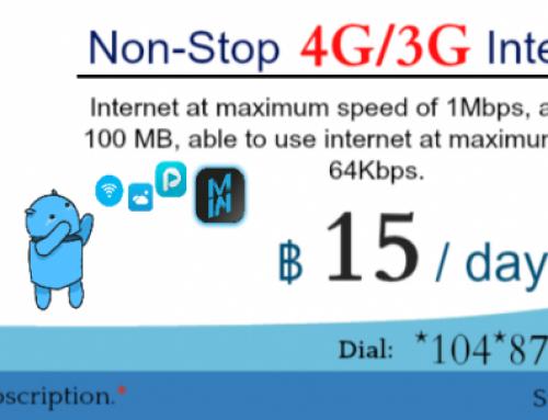 DTAC – 1 Mbps for 15 baht – 1 day