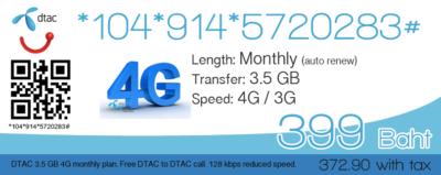 DTAC 399 Baht 4g data plan