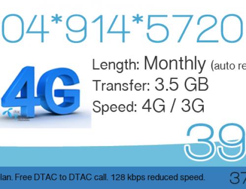 DTAC 3.5 GB 4G data plan for 399 Baht