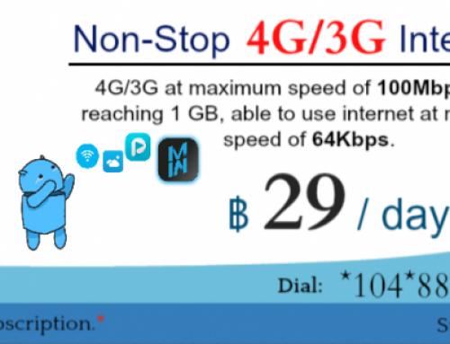 DTAC – 100 Mbps for 29 Baht – 1 day