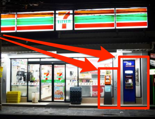 7-Eleven drops AIS recharge – Winners and Losers